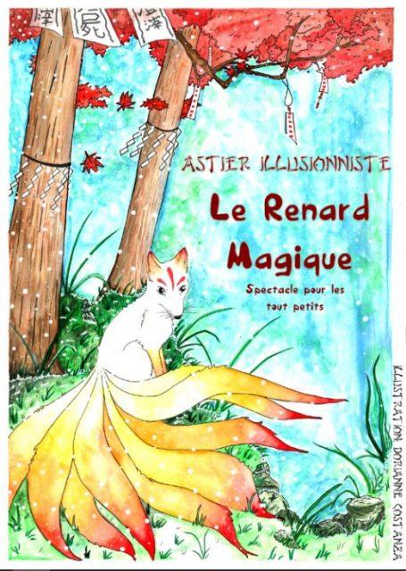 Le Renard Magique
