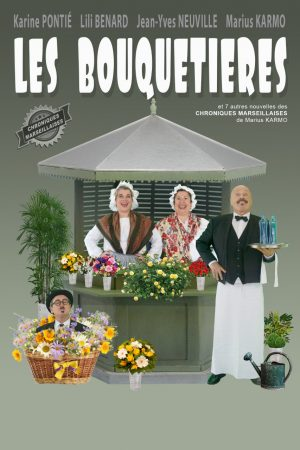 Les bouquetières